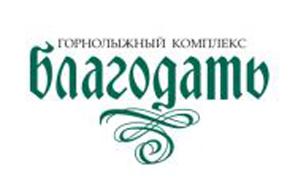 blagodat_otz